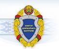 Комитет государственного контроля