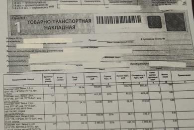 В отношении первого заместителя директора ОАО возбуждено уголовное дело за служебный подлог