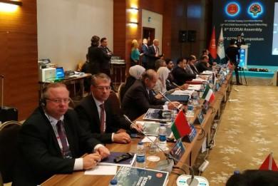 Forum participants discussed the effective audit