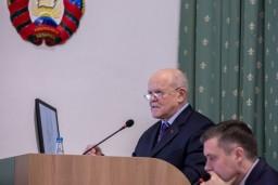 Леонид Анфимов принял участие в заседании коллегии Министерства лесного хозяйства