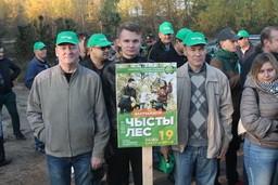 Сотрудники Комитета государственного контроля Брестской области и УДФР КГК Республики Беларусь по Брестской области 19 октября 2019 года в рамках республиканской акции «Чистый лес» приняли участие в наведении порядка в лесу