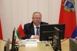 Василий Герасимов принял участие в XI Конгрессе Европейской организации высших органов аудита