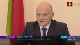 КГК обнародовал новые факты противоправной деятельности Белгазпромбанка (телеканал «Беларусь 1», программа «Панорама», 21-00)