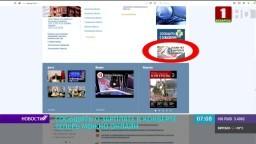Сообщить о зарплате в конверте теперь можно онлайн (телеканал «Беларусь 1», программа «Новости», 9-00)