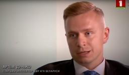 Как Белгазпромбанк превратился в финансовый перевалочный пункт между Востоком и остальным миром (телеканал «Беларусь 1», программа «Панорама», 21-00)