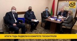 Проверок стало меньше: в Комитете госконтроля подвели итоги года (телеканал ОНТ, программа «Наши новости», 9-00)