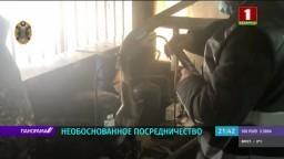 Сразу несколько преступных схем выявили в рамках проверки сотрудники Госконтроля (телеканал «Беларусь 1», программа «Панорама», 21-00)
