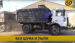 Без шума и пыли (телеканал ОНТ, программа «Наши новости», 21-00)
