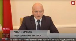 Госконтроль обнародовал факты противоправной деятельности Виктора Бабарико (телеканал СТВ, программа «Новости 24 часа», 19-30)