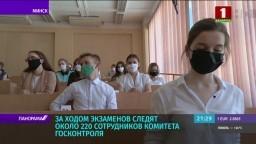 В Беларуси стартовала вступительная кампания. В первый день абитуриенты сдавали белорусский язык (телеканал «Беларусь 1», программа «Панорама», 21-00)