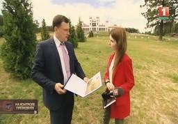 Туристический потенциал (телеканал «Беларусь-1», программа «На контроле Президента»)