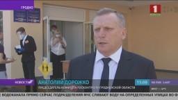 Для абитуриентов в Гродно работает цифровая приемная комиссия (телеканал «БТ-1», «Новости», 15-00).