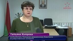 """ТК """"Вектор ТВ"""" программа """"Новости региона"""" 17.02.2020 (19:30) - о работе с обращениями граждан"""
