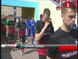 "Такой «футбол» нам нужен? (телеканал Беларусь-1, программа ""Зона ИКС"" - 18:15)"