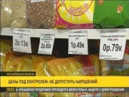 Завышенные цены на продукты питания выявили инспекторы Госконтроля в магазинах Могилевского региона