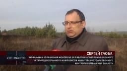 Выявлены нарушения. Комитет госконтроля Гомельской области проверил лесхозы.Телеканал Беларусь-4.