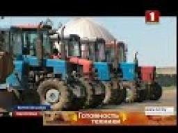 За последнюю неделю внесено более 400 предписаний сельскохозяйственным  предприятиям страны (телеканал «Беларусь-1», программа «Панорама»,  21-00)