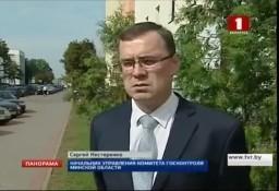 В Борисовском районе на грани сноса оказалось многолетнее производство (телеканал «Беларусь-1», программа «Панорама», 21-00)