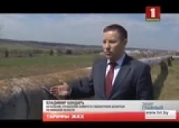 Госконтролю поручили обосновать цену жилищно-коммунальных услуг для потребителей (телеканал «Беларусь-1», программа «Главный    эфир», 21-00)